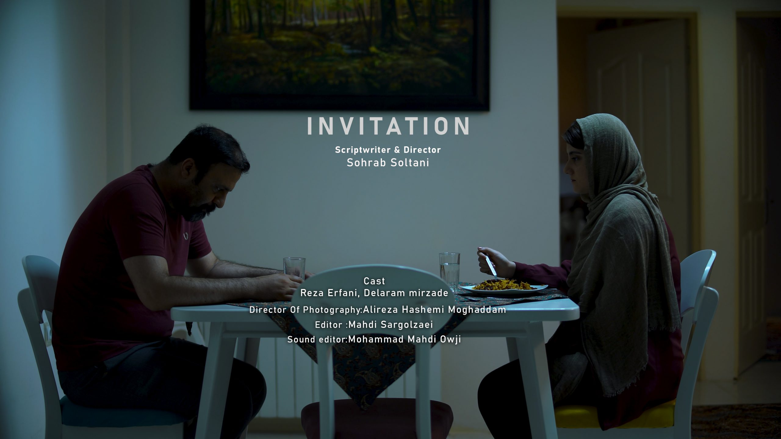 Invitation Poster Film